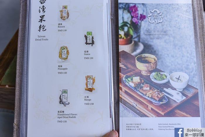 Jioufen teahouse 58
