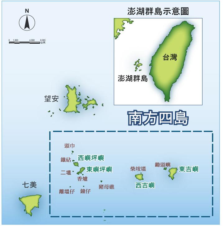 澎湖南海交通船時刻表、南海遊艇業者、南海一日遊行程整理