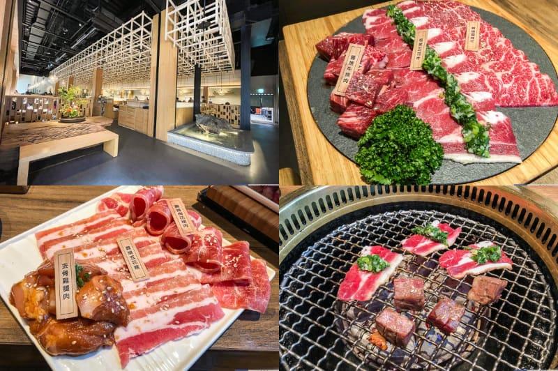 網站近期文章:台中燒肉|茶六燒肉堂公益店(燒肉好吃,氣氛佳)