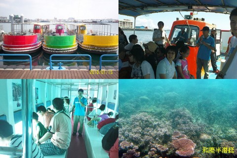 澎湖海洋牧場4間牡蠣吃到飽(價位電話、營業時間、預約、該選哪間?)