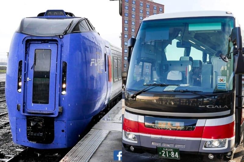 網站近期文章:札幌到函館兩種交通方式整理|JR北海道鐵路、高速巴士路線