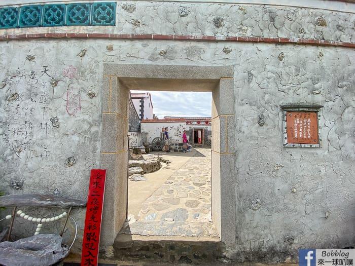 Erkan Village 33