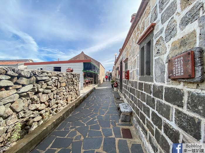 Erkan Village 13