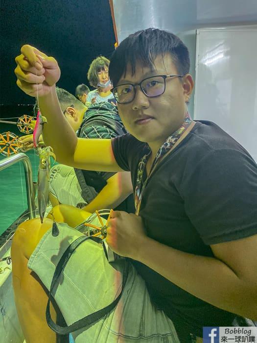 Fishing neritice squide 32