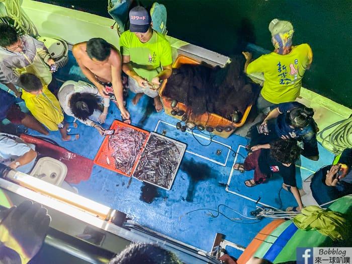 Fishing neritice squide 45