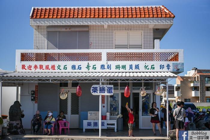 Fong Guei Dong 34