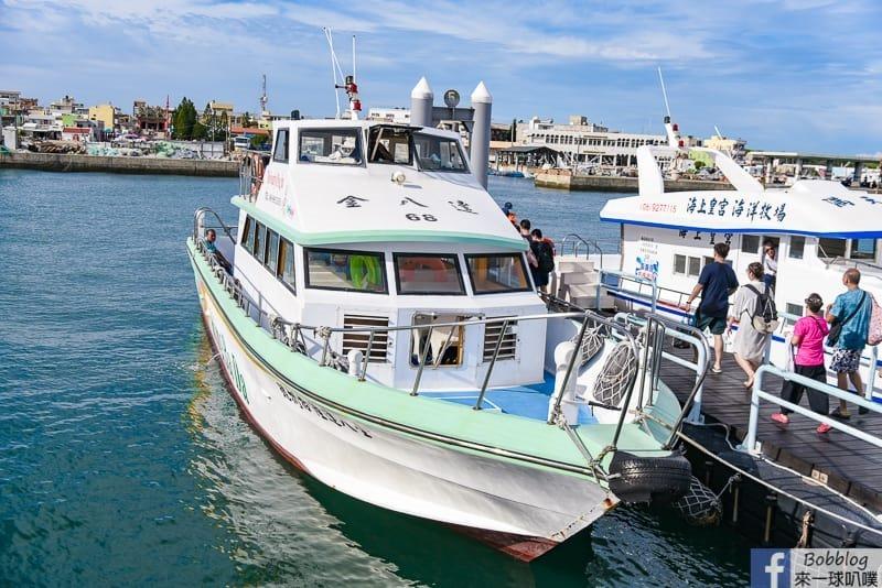 網站近期文章:澎湖吉貝交通船班預約方式、吉貝遊艇業者整理、吉貝租機車整理