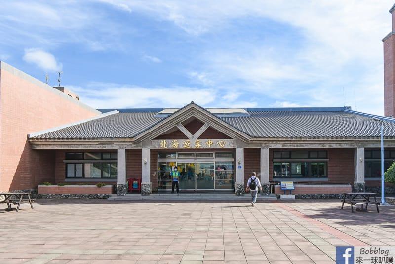 penghu-Jibei-Island-2