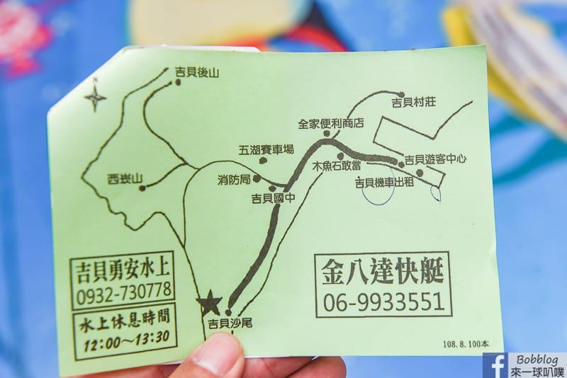 penghu-Jibei-Island-7