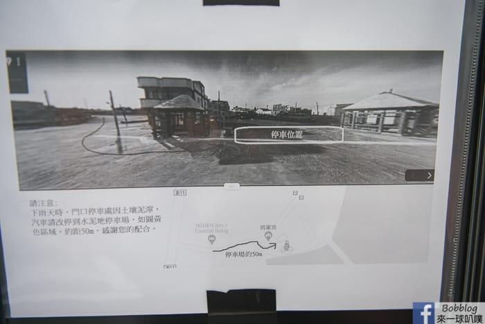 Penghu HSUEH Inn 50