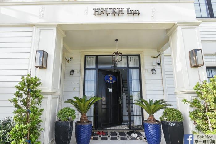 Penghu HSUEH Inn 8