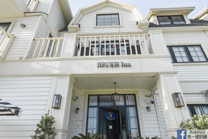 Penghu HSUEH Inn 9