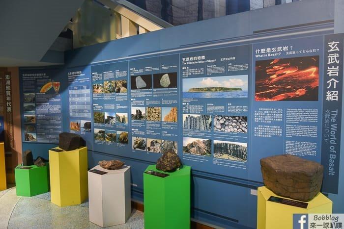 Penghu-Marine-Geopark-Center-17