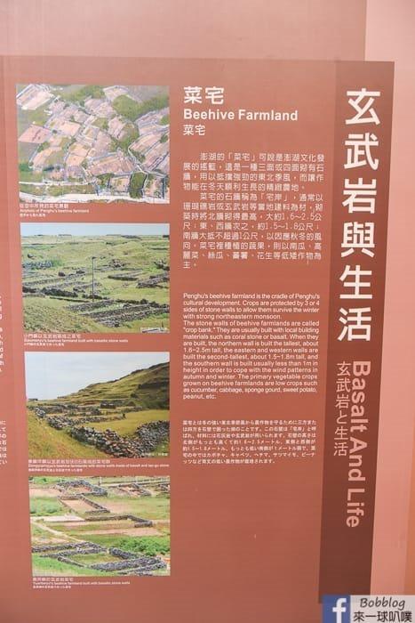 Penghu-Marine-Geopark-Center-18