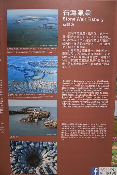Penghu-Marine-Geopark-Center-19