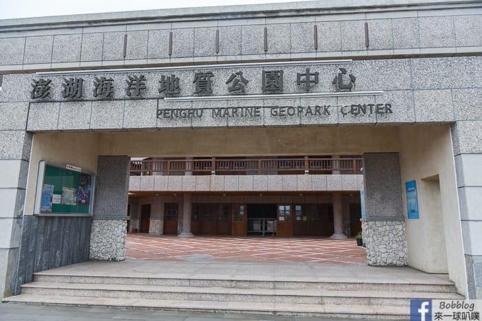 Penghu-Marine-Geopark-Center-24