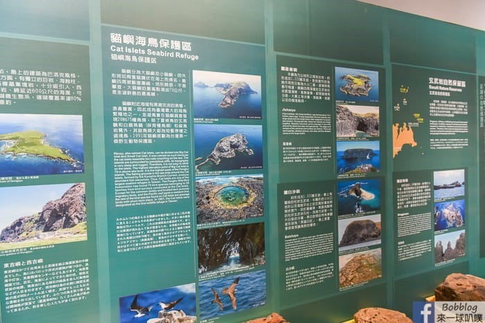 Penghu-Marine-Geopark-Center-4