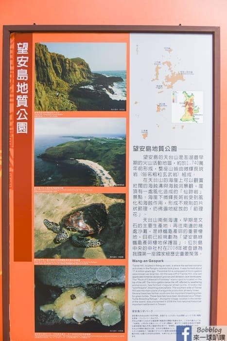 Penghu-Marine-Geopark-Center-8