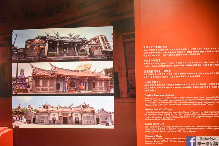 Penghu-Living-Museum-16