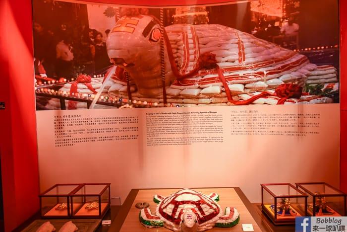 Penghu-Living-Museum-20