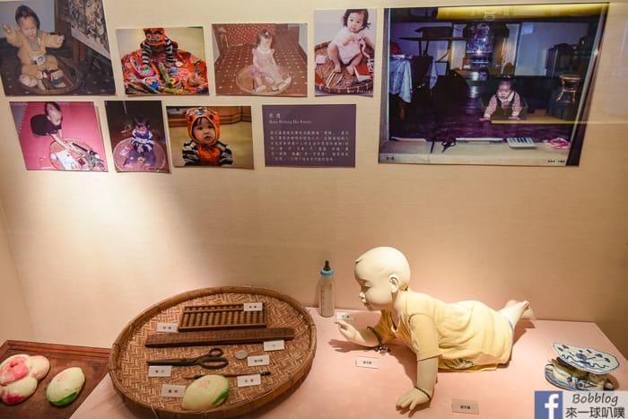 Penghu-Living-Museum-37