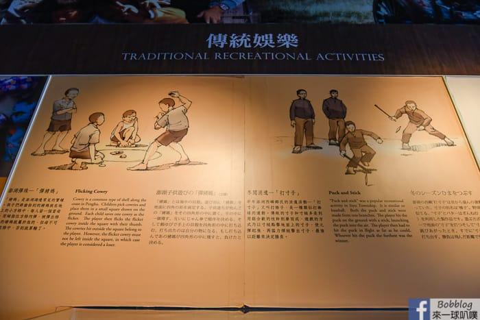 Penghu-Living-Museum-52