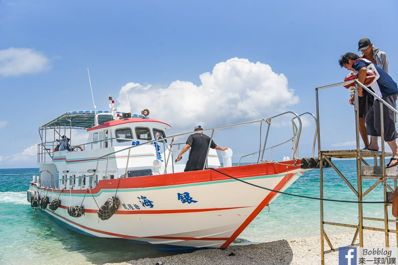 延伸閱讀:澎湖離島外島交通方式整理|北海、東海、南海交通船