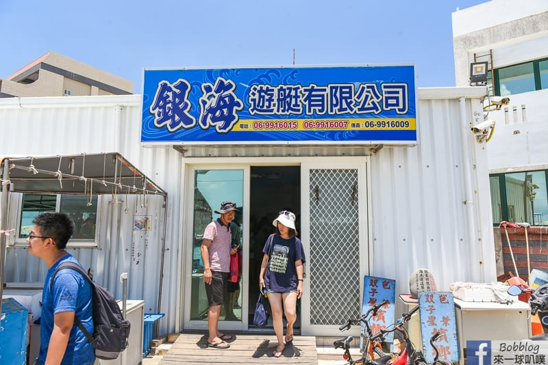 Penghu-east-travel-54