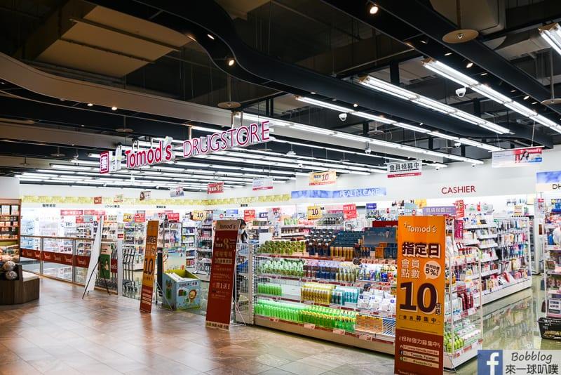 Profond-Duty-Free-Shop-33