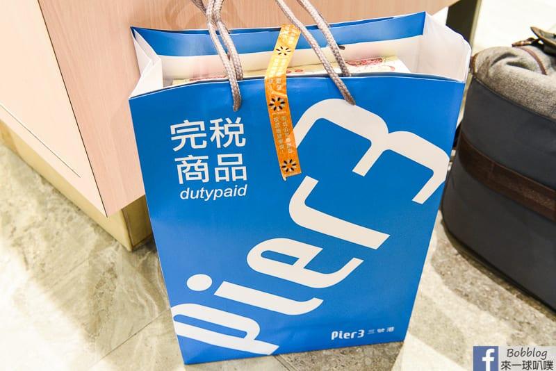 澎湖免稅店購物地點*3、免稅退稅方式流程介紹