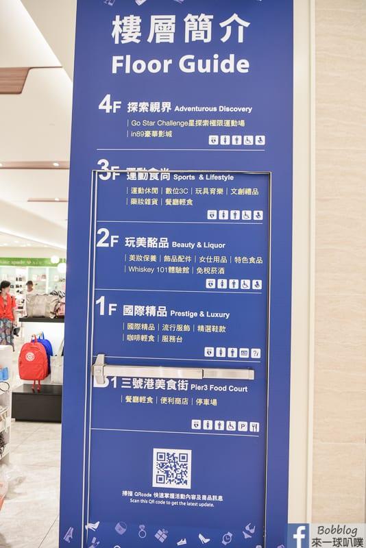 Profond-Duty-Free-Shop-8