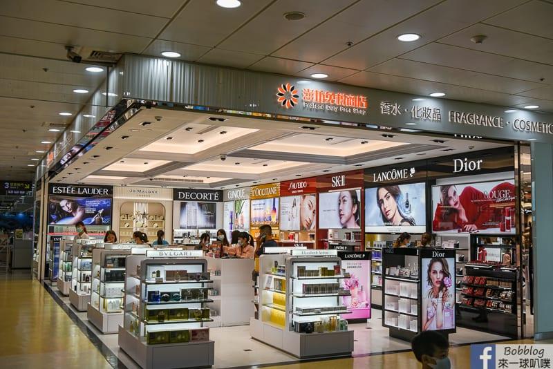 penghu-airport-14