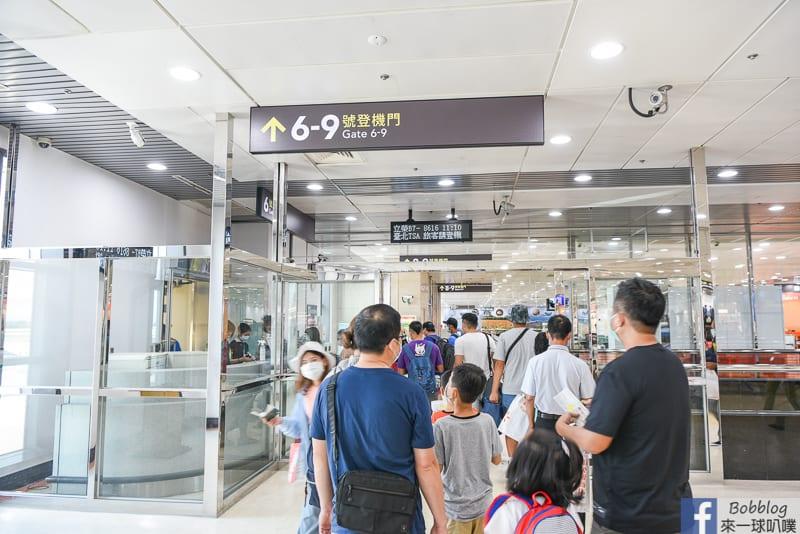 penghu-airport-19