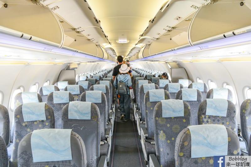 penghu-airport-21