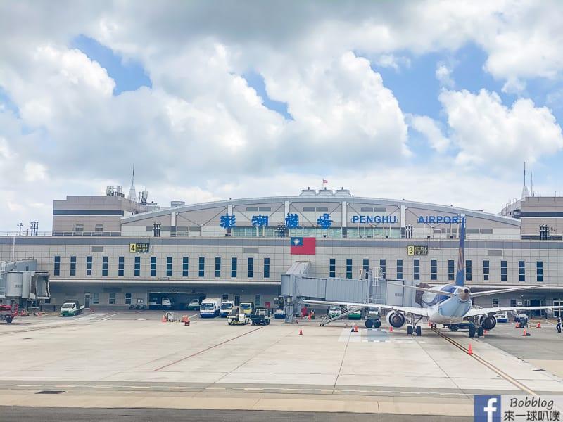 penghu-airport-29
