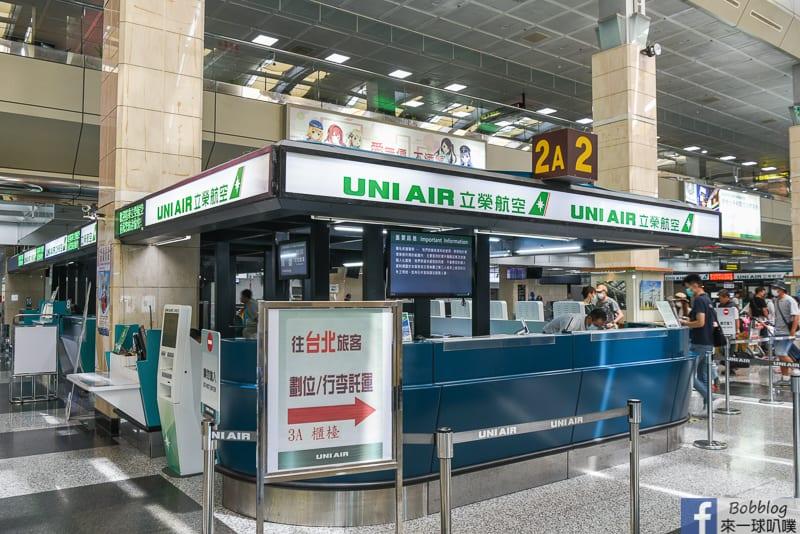 penghu-airport-3