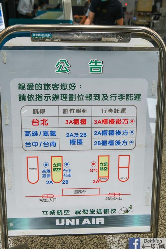 penghu-airport-4