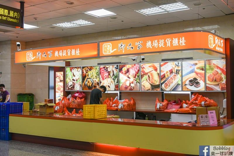 penghu-airport-7
