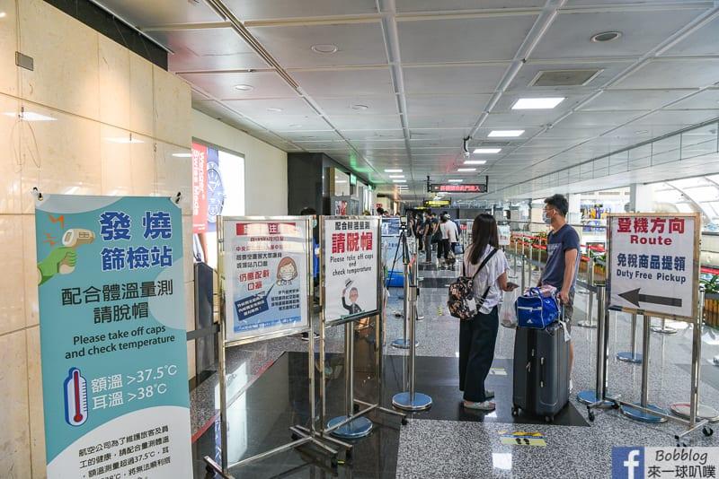 penghu-airport-8