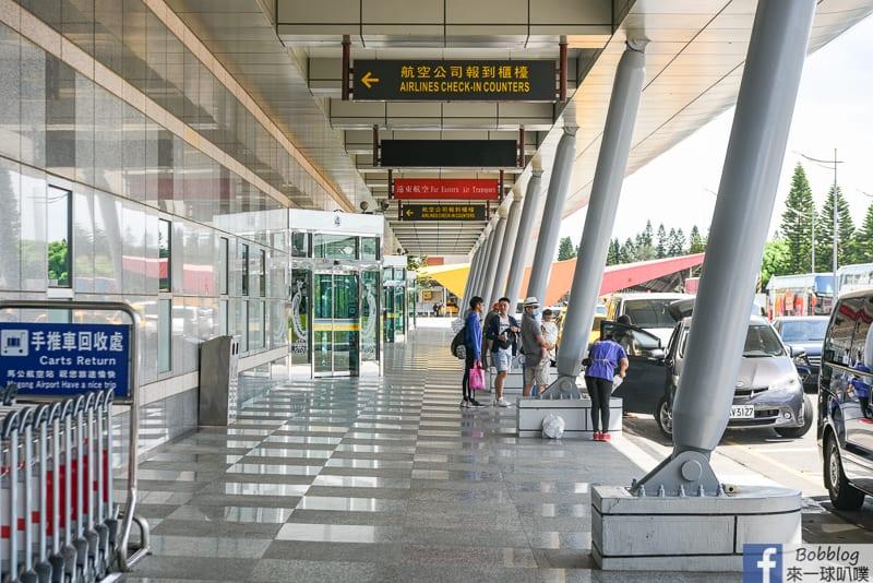 penghu-airport