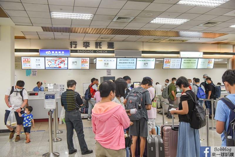 songshan-airport-16