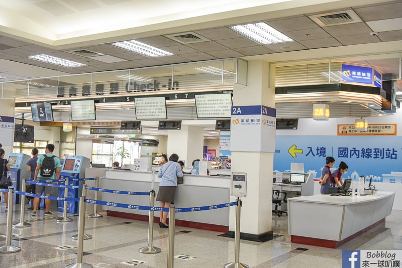 songshan-airport-18