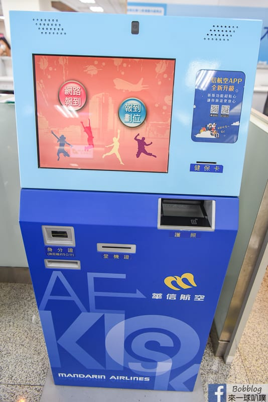 songshan-airport-19