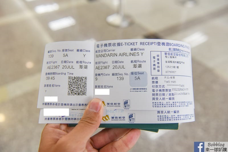 songshan-airport-20