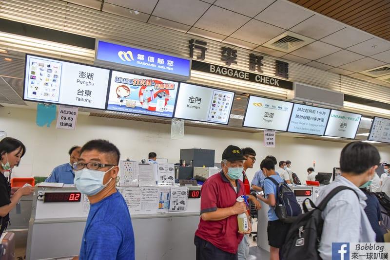 songshan-airport-21