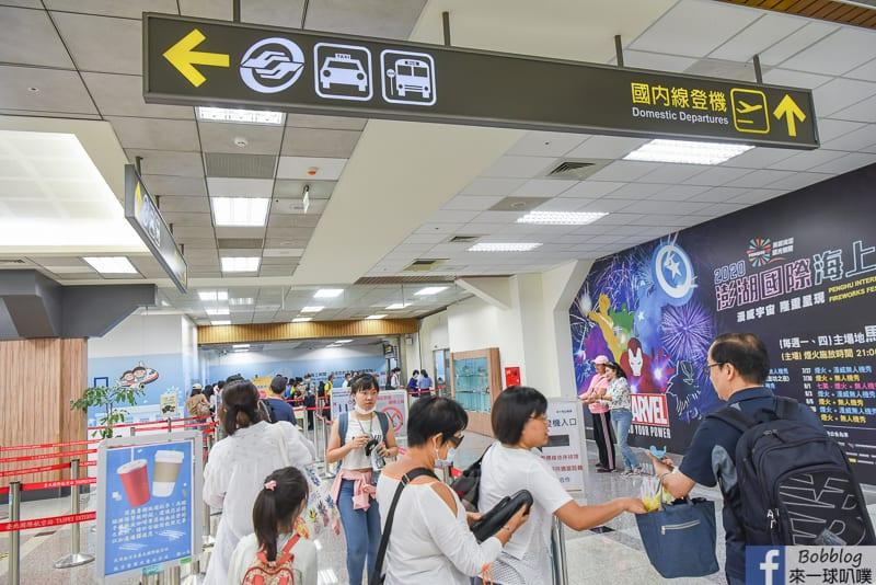 songshan-airport-24