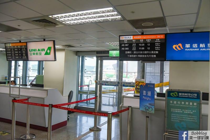 songshan-airport-28
