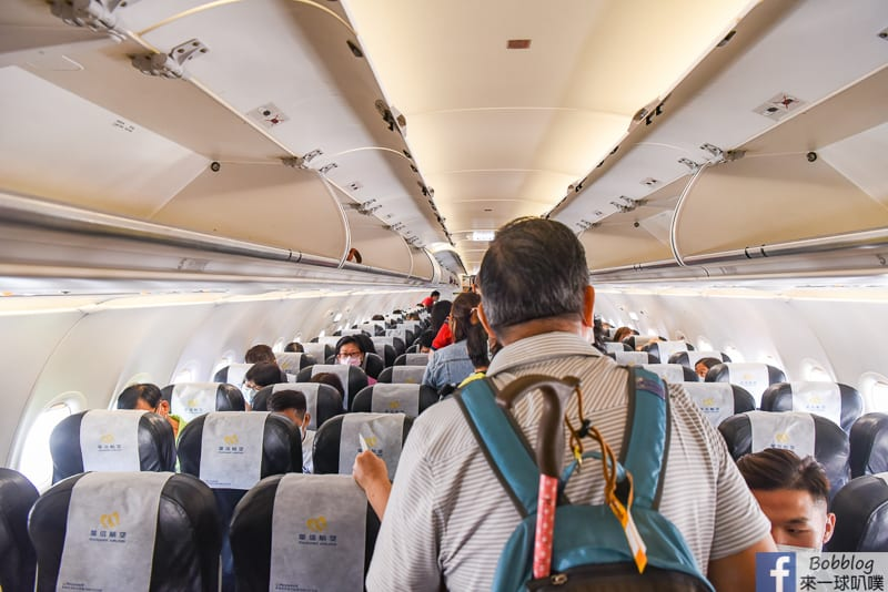 songshan-airport-34