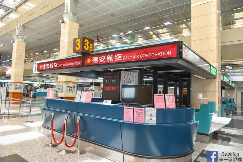 songshan-airport-40