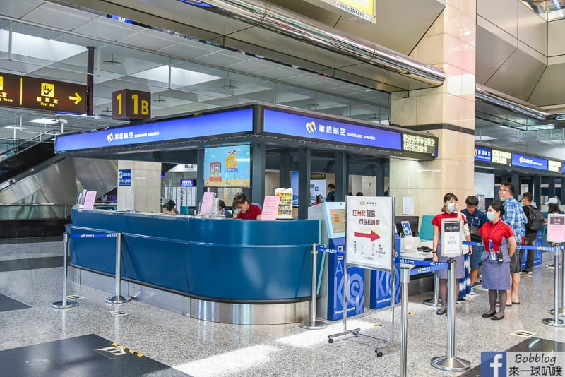songshan-airport-42